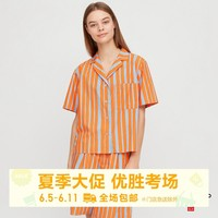 【设计师合作款】女装 Marimekko 水洗全棉开领衬衫(短袖) 427405