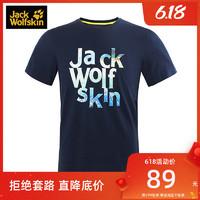 JACKWOLFSKIN狼爪男士LOGO图形圆领短袖T恤5011961