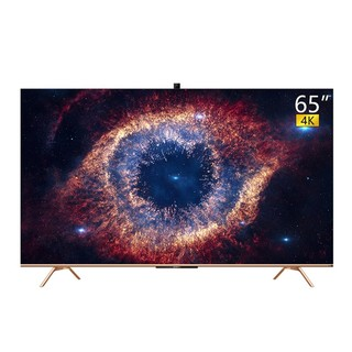 65A20 液晶电视 65英寸 4K
