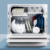 Panasonic 松下 NP-K8RSH2A 台式洗碗机 5套容量