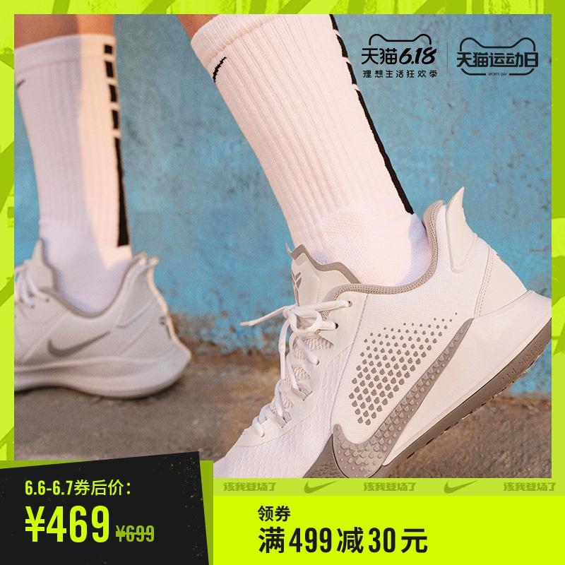 Nike 耐克官方MAMBA FURY EP 科比男/女篮球鞋新品轻盈CK2088