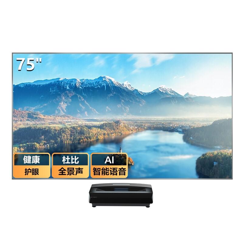 Hisense 海信 75L9D 4K激光电视 含75英寸菲涅尔抗光屏