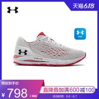 安德玛官方UA HOVR Sonic 3男子跑步运动鞋3022586