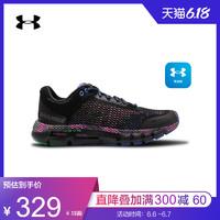 安德玛官方UA HOVR Infinite上海男子跑步运动鞋3022683