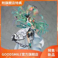 [预售定金GSC]1/7初音未来2626 Memorial Dress ver.附特典手办