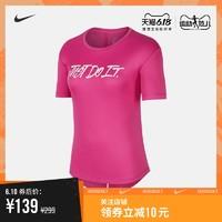 Nike耐克官方DRI-FIT ELEVATED女子短袖训练上衣瑜伽速干CD9635