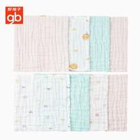 gb 好孩子 婴儿全棉纱布口水巾  8条装