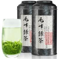第一道飘雪 四川绿茶蒙顶山茶毛峰茶 125g*2罐