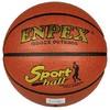 ENPEX 乐士 乐士 标准7号蓝球