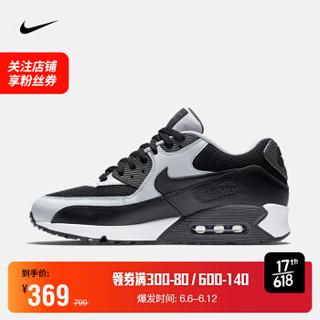耐克 NIKE AIR MAX 90 ESSENTIAL 男子休闲运动鞋 537384