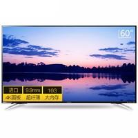 SHARP 夏普 LCD-60MY5100A 电视 (60英寸)