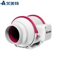 艾美特(Airmate) DPT15-50A 管道风机强力静音厨房抽油烟机6寸卫生间换气扇排气扇抽风机