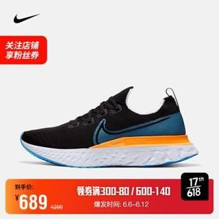 耐克 NIKE REACT INFINITY RUN FK 男子跑步鞋 CD4371-007
