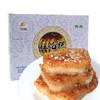 西安美食小吃甑糕 陕西特产回民街清真糯米八宝饭蜜枣镜糕晋糕 桂花糕420gX1袋