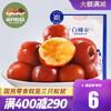 三只松鼠新品白桃枣40g 脆冬枣脆枣零食特产红枣果干蜜饯去核大枣 白桃味 *5件