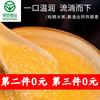 绿色认证桃河谷黄小米2019新米山西特产熬粥食用400g *3件