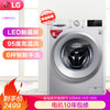 LG 8公斤直驱变频全自动滚筒洗衣机 95度高温洗 智能高温煮洗 静音 LED触摸屏 奢华银 WD-M51TNG25