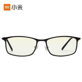 MI 小米 米家防蓝光辐射电脑眼镜