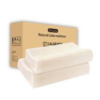LKECO SLEEP 斯里兰卡进口95%天然乳胶枕头2个装