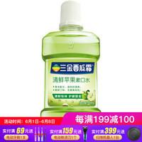 三金西瓜霜漱口水水果味清新口气大瓶装口腔清洁漱口液500ml苹果味 *10件+凑单品