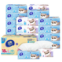 维达婴儿宝宝棉韧抽纸L码3层120抽18包整箱装 大规格卫生纸巾 *5件