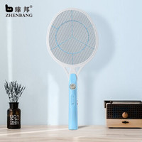 ZHENBANG 臻邦 LED灯充电款电蚊拍