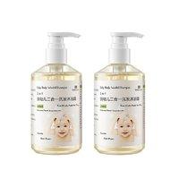 8日0点、考拉海购黑卡会员 : babycare 婴儿洗发沐浴二合一套装 300ml*2瓶