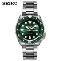 SEIKO 精工 SRPD63K1 翡翠绿水鬼机械男表