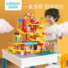 蓝宙儿童积木桌学习大颗粒多功能拼装玩具宝宝益智六一儿童节礼物