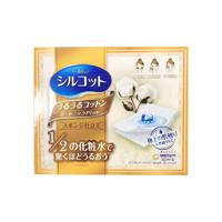 尤妮佳1/2省水化妆棉48枚 金色