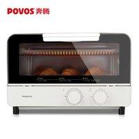 奔腾 POVOS 家用烤箱电烤箱全自动多功能烘焙 DKX12-BT01A  白色