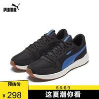 PUMA彪马官方 男子复古缓震跑步鞋 NRGY NEKO 192509 黑色-蓝色 11 42
