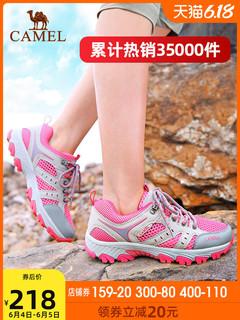 骆驼户外登山鞋男女春季透气耐磨防滑低帮女鞋徒步鞋网鞋冬季徒步 *3件