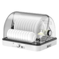 云米家用小型紫外线杀菌消毒柜迷你碗筷机消毒机台式桌面保洁碗柜