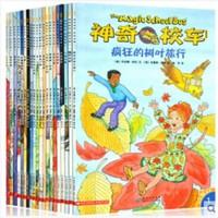 乐妈碎碎念 篇五十七:三大原则,10000字帮助你给4-12岁孩子挑选最适合的科普书|附书单