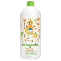 BabyGanics 甘尼克宝贝 泡沫型奶瓶餐具清洁液 946ml