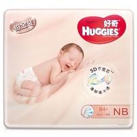 HUGGIES 好奇 铂金装 婴儿纸尿裤 NB 84片
