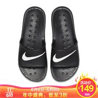 耐克NIKE 男子 一字拖 沙滩鞋 KAWA SHOWER 休闲鞋 832528-001黑色42.5码