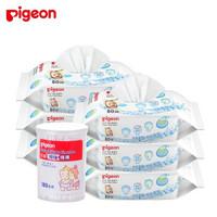 贝亲(Pigeon) 婴儿柔湿巾 宝宝湿纸巾组合装 屁屁清洁湿巾 80抽X6包湿巾 180支装棉签