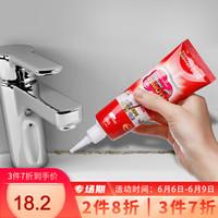 KABAMURA 韩国进口洗衣机除霉菌啫喱 瓷砖除霉剂清洁剂 洗衣机霉菌去除玻璃胶墙面清洁剂 1个装