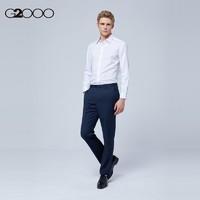 G2000男装 商场同款 2020春夏新款修身白衬衣衬衫男长袖03140757*