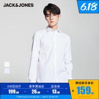 JackJones杰克琼斯男白衬衫易护理商务休闲纯棉长袖衬衣220105562