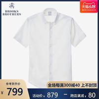 Brooks Brothers/布克兄弟男士20夏新斜纹编织棉纯色短袖正装衬衫