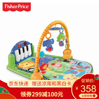 费雪 Fisher-Price 宝宝健身架0-1岁早教益智婴儿玩具欢乐成长之脚踏钢琴健身器 脚踏钢琴健身架W2621