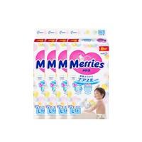 Merries 妙而舒 婴儿纸尿裤 L54片*4