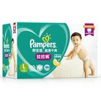 Pampers 帮宝适 超薄干爽系列 婴儿拉拉裤 XL108片