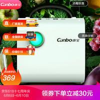 康宝 Canbo KB20净味魔方家用便携式 紫外线臭氧除菌净化去除臭 鞋柜冰箱车载宠物屋净味除味器