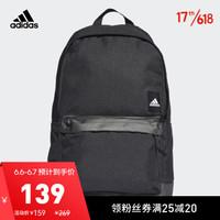 阿迪达斯官网adidas CLAS BP POCKET男女训练运动双肩背包DT2610 如图 NS
