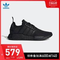 阿迪达斯官网 adidas 三叶草 NMD_R1 男女经典运动鞋FV9015