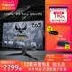 Asus/华硕VG27AQL1A  27寸2k 170HZ IPS电脑游戏显示器 G-SYNC  小金刚max 2569元